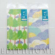 "New Year Red Packet, ""Japanese Tree Sea"" Washi Lucky Money Envelope 16Pcs, Japan"
