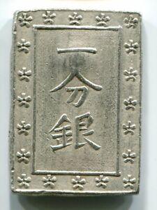 Silver TENPO 1 BU-GIN Ichibu Gin Japan Old coin EDO A42 (1837 - 1854)