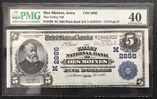 $5 SERIES OF 1902 NATIONAL CURRENCY /  PMG 40 XF/ DES MOINES IA