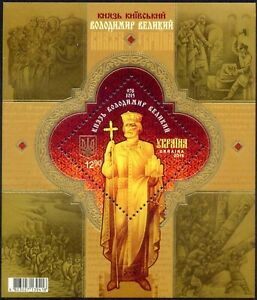 Ukraina-2015 Prince Vladimir the Great. 4.5€