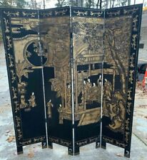 Beautiful 20th Century Chinese Lacquered Four Panel Screen