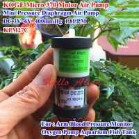 DC 3V~6V 5V Small Micro Mini Pump KOGE KPM27C Oxygen Air Pump Aquarium Fish Tank