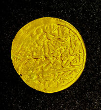 Ancient Gold Coin Sultan Murad Iii, ruled the Ottoman Empire for 20 years.