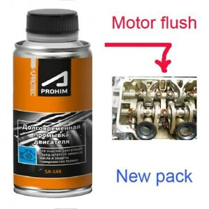 """SUPROTEC motor flush """"Softly"""" (gradually) deletes the pollution formed in engine"""