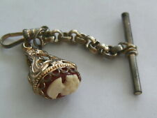 Vntg 3'' Gold Plated Pocket Watch Chain With Cameo Fob