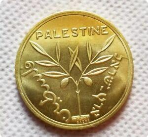 Palestine, Exposition Coloniale Paris, Bazor, 1931 France, Brass Medal Replica