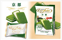 Ito, Confetti, Kyoto, Matcha Cookie Sandwiches, White Choco Cream in it, Japan