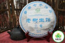 Puwen puer tea sheng green pu er tea 2015 LAO SHU SHENG BING raw puerh 357g
