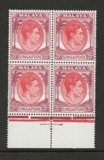 More details for singapore sg 25a 35 cents perf 17.5x18 gvi 1952 block of 4 mnh