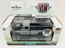 M2 Machines CPCC Promo Chevy / GMC C60 Black And Gray Batman 1 Of 500 Chase