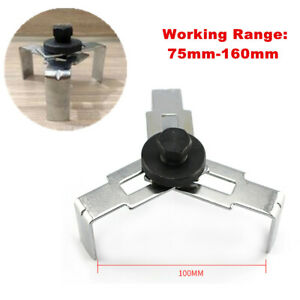 75-160MM Adjustable Triangle Oil Tank Cover Wrench Fuel Pump Remove Spanner Tool