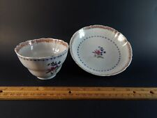 Antique Chinese Export Famille Rose Tea Cup and Saucer 18th Century 1780  Qing
