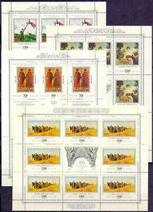 Russia 1997 Russian Museum. Paintings. Mini sheets (4). MNH