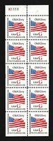 1994 G Rate (32c) Sc 2883a pane MNH plate number 1111 Old Glory