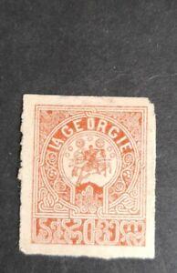 Georgia stamp 1919. 1r VFU. IMP. St George on horseback.