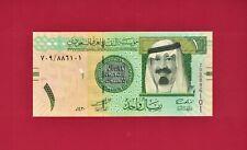 UNC ONE 1 Saudi Riyal 2009 ND(2007-2016) (P-31b) King Abdullah Abdulaziz al-Saud