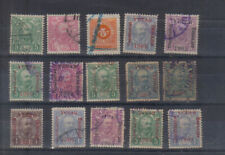 Montenegro 1902-06 Clearout of used values