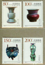 China 1999-3 Chinese Pottery & Porcelain Complete 4V MNH