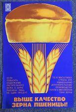 More details for vintage 1970s ussr soviet communist propoganda poster, bread, corn, farming
