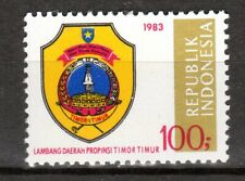 Indonesia - 1983 Coats of Arms (XII) - Mi. 1106 MNH