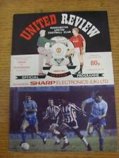 23/01/1991 Manchester United v Southampton [Football League Cup] (Token Removed)