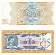 Rusia/Russia/mmm bank mavrodi - 1 bilet 1994 UNC-serie AC