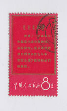CHINA-STAMPS---22.01.1967---{W1..Invincible Mao Zedong Thought}......FINE..USED