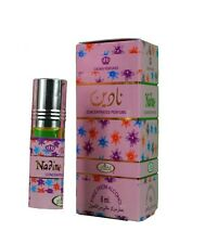 Nadine 6ml by Al Rehab Floral Ambery Concentrated Perfume Oil/Attar/Ittar