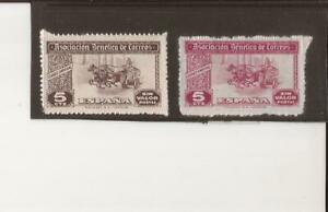 SPAIN- Dealer? Scott unlisted stamps, 2  5cts. types in quantity(231)