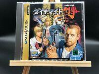 Dynamite Deka (sega saturn 1996) from japan
