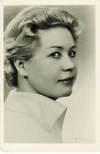 1960 Postcard with photo of famous Russian actress INNA MAKAROVA