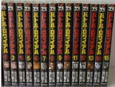 Comics manga Battle Royale 1-15 complete set Japan