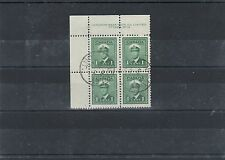 war Issue Plate block used #14 UL #249  Canada used Cat $18