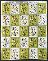 1966 CHRISTMAS SEALS Full Sheet of 100 Stamps MINT