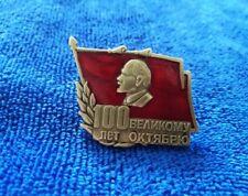 100 Years of Great October Lenin Badge Lapel Pin Russia Sign Award Medal Replica