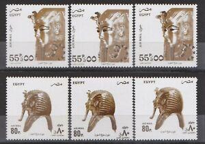 Egypt Stamp, 1993, Air Mail Tutankhamun, MNH