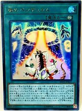 Yu Gi Oh Japanese Spell 20TH-JPB27 Pendulum Of Souls Ultra Rare Mint
