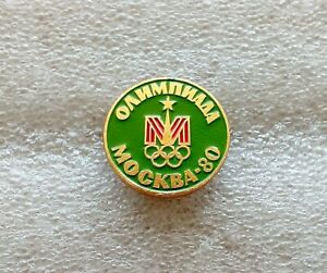 1980 Moscow Soviet Union Summer Olympic Games Rare Logo Pin Badge (3)