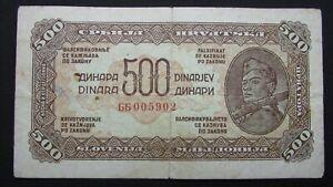 Yugoslavia(WWII) 500 Dinara 1944, P-54