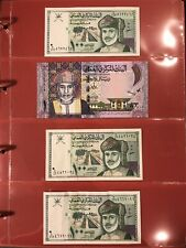 Oman Banknotes One Rial And 3 One Hundred Baisa. Very Fine Condition