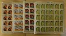 SPECIAL LOT Guinea #548-51 - ILO Emblem - 60 Sets - FULL SHEETS - MNH