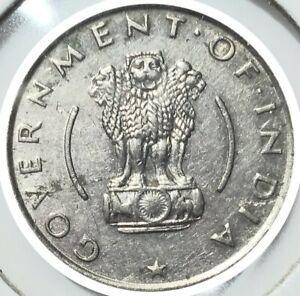 1955C India 1/4 Rupee Coin