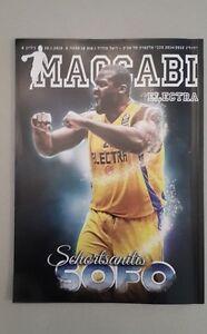 Euroleague Champion Maccabi TLV-Real Madrid 2015 Official Program-Sofoklis cover