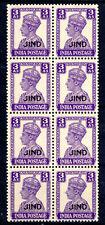 Jind Indian state block of 8 MNH KGVI Cat £80 [J907]