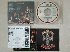 GUNS N' ROSES - APPETITE FOR DESTRUCTION (JAPAN) 32XD-821 CD