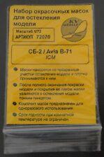 1/72 KV Models 72070 masque pour kit ICM Avia B-71 ou SB 2M-100A