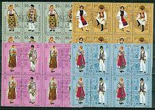 1985 Peacock,hat,Regional Costumes,Architecture,Carpets,Folk Art,Romania-4185,x4