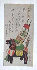 """Toyohiro SURIMONO 'Kyudo Tiro Con L'Arco & Cavallo """"Vecchia stampa arte giapponese di un legno"""