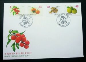 Taiwan Fruits (II) 2001 Longan Chinese Lime  Plant Tree 台湾水果 (stamp FDC)