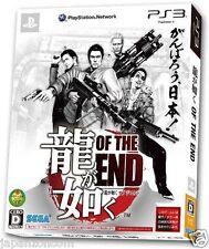 Used PS3 SEGA Ryu ga Gotoku OF THE END PLAYSTATION 3 SONY JAPAN JAPANESE IMPORT